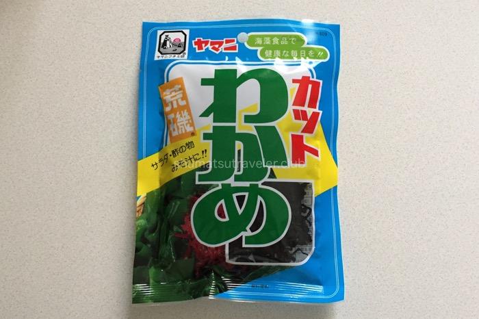 鳥取のローカルスーパーで買ったものとかいろいろ【鳥取・島根】