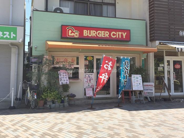 全国で2店だけ!?幻のハンバーガーチェーン、バーガーシティ白鷺駅前【大阪・堺】
