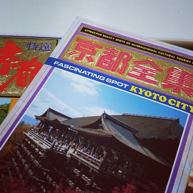 postcard_001_1